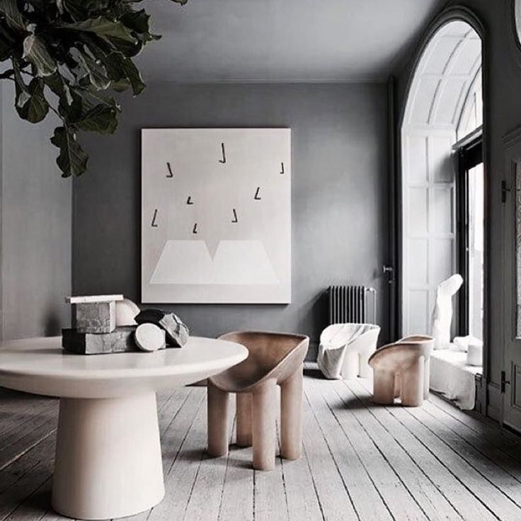 Modern Interiors Design Obsessed With The Adorable