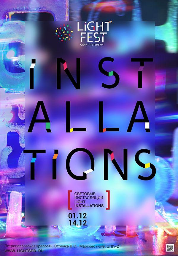 Graphic Design Ideas Light Fest In St Petersburg